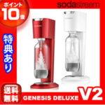 Genesis Deluxe