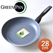 サーモロンコーティングのフライパン「Greenpan」