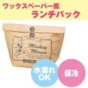 ミッキーマウスの超軽量な保冷ランチバッグ