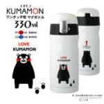 くまモンの水筒