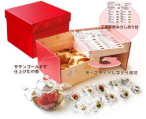 花咲く工芸茶10種とティーポットギフトセット