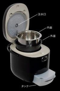 独自の炊飯機構を備えた個性派の炊飯器