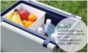 日本まちかど情報室で紹介されたテーブル付きの2wayクーラーボックス